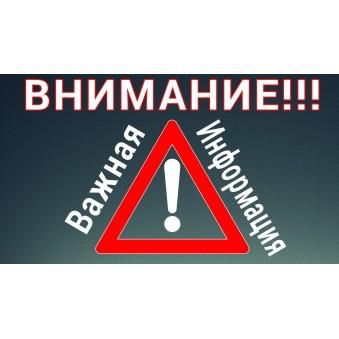 Внимание!!! в связи со взломом сайта и удаления большого количества оборудования прошу смотреть прайс там все есть
